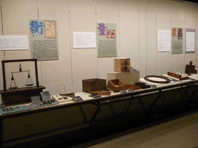 特集展示 「はかる道具展-江戸時代の度量衡」