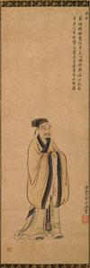 歴聖大儒像 朱子