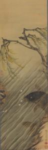 葛蛇玉(かつじゃぎょく)「鯉図」(こいず)江戸時代/ 18 世紀 絹本着色 1 幅