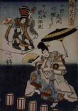 大坂下り早竹虎吉  歌川芳春/画