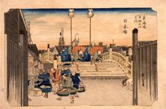 東海道五拾三次之内  日本橋 朝之景