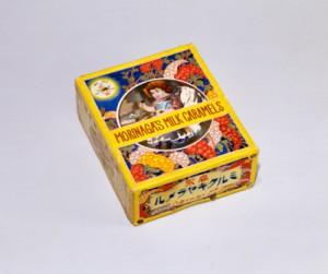 ミルクキャラメル紙サック60個入り化粧箱