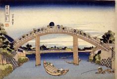 冨嶽三十六景 深川万年橋下