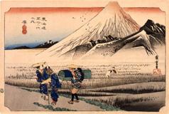 東海道五拾三次之内 原 朝之富士