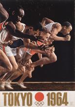 東京オリンピック公式ポスター画像