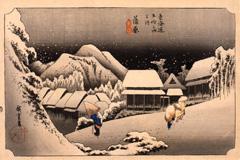 東海道五拾三次之内 蒲原(かんばら) 夜之雪