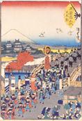 錦絵 末広五十三次 日本橋