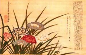 松平定朝画「花菖蒲画讃」 安政2年(1855) 雑花園文庫蔵