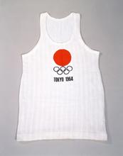 聖火ランナー用ランニングシャツ画像