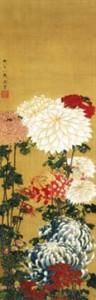 葛飾北斎画「菊図」弘化4年(1847) 一般社団法人 北斎館蔵