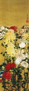 葛飾北斎画「菊図」弘化4年(1847) 一般財団法人 北斎館蔵
