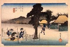 東海道五拾三次之内 水口(みなくち) 名物干瓢(かんぴょう)