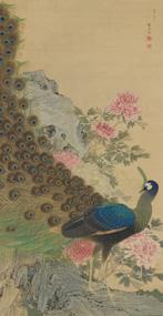 円山応挙(まるやまおうきょ) 「孔雀牡丹図」(くじゃくぼたんず)江戸時代/ 明和5 年(1768) 絹本着色 1 幅