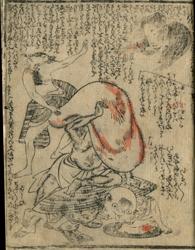 豆腐小僧 怪化競箱根歌舞伎
