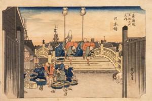 歌川広重 「東海道五拾三次之内 日本橋 朝之景」 天保(1830~1844)中期