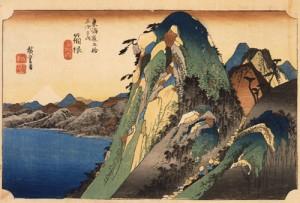 歌川広重 「東海道五拾三次之内 箱根 湖水図」 天保(1830~1844)中期