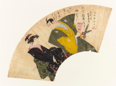 「四代目松本幸四郎の 加古川本蔵と松本米三郎の小浪」 東洲斎写楽