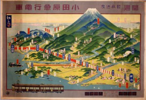 小田原急行電車開通記念ポスター