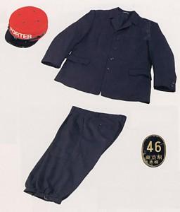赤帽制服(帽子、上衣、ズボン)赤帽用バッチ