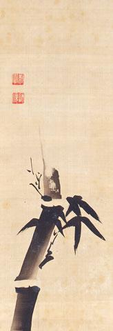 竹図 天璋院筆 天璋院篤姫 - 江戸東京博物館   &a