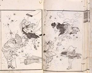伝神開手 北斎漫画 12編