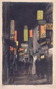 カフェ―街( 『画集新宿風景』のうち)