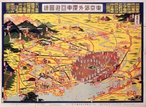 東京郊外電車回遊図会