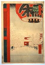 「名所江戸百景 浅草金龍山」歌川広重画 1856年(安政3) 当館蔵