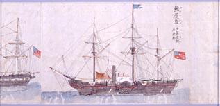 金海奇観 西坂衷(天錫)/写   1857 年(安政 4 ) 11 月 資料番号: 10200129