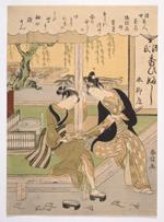 「楊枝屋お藤」鈴木春信画 当館蔵
