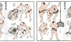 『北斎漫画』復刻版 11編9-10丁