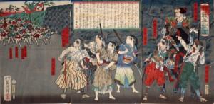 会津戦争記聞 明治10年(1877) 福島県立博物館蔵