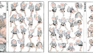 『北斎漫画』復刻版 3編7-8丁