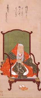 天海大僧正画像 1632年(寛永9) 輪王寺蔵