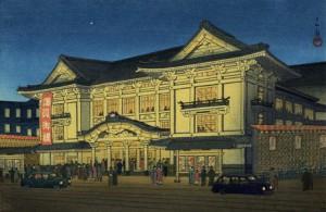 「歌舞伎座」