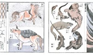 『北斎漫画』復刻版 3編23-24丁