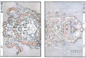 『北斎漫画』復刻版 11編23-24丁