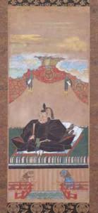 徳川家康画像 (東照大権現像)