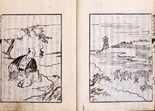 ≪風流志道軒伝≫ 平賀源内 1763年(宝暦13)当館所蔵