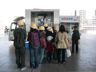 起震車体験 (江戸博会場)
