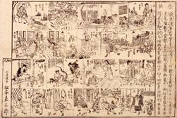「西国三十三ケ所観世音霊験記生人形細工」 細工人松本喜三郎