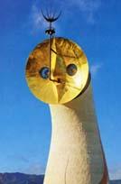 絵葉書「太陽の塔」  江戸東京博物館蔵