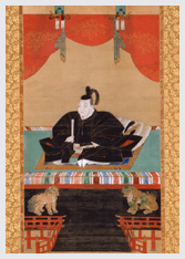 徳川家康像(部分)江戸時代