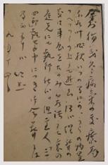 「猫の死亡通知葉書」 夏目漱石/筆 個人蔵