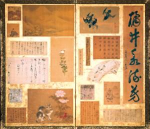 重要文化財 近江屋旧蔵「書画貼交屏風」