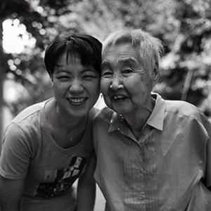 「私のおばあちゃん」