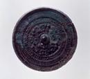 三角縁神獣鏡(塩田北山東古墳)