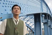 撮影地:駒形橋