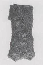 御殿前遺跡出土 鉄斧
