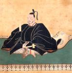 覚了院宗尹肖像(個人蔵) 茨城県立歴史館寄託